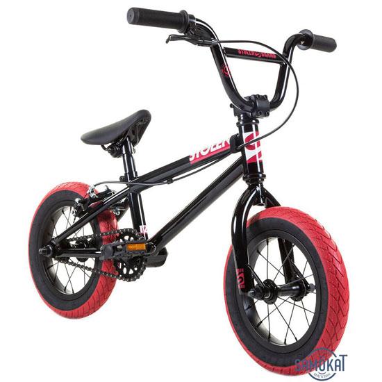 stolen-agent-12-2021-bmx-bike-SKD-06-36_02_24w